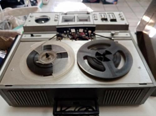 Катушечный магнитофон Астра мк110 с-1