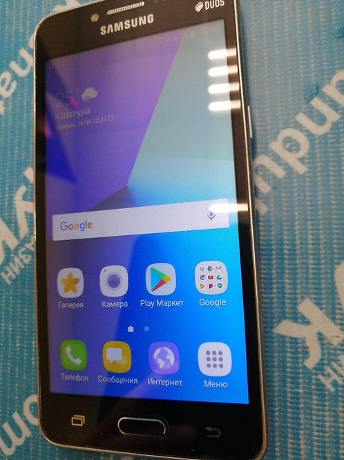 Смартфон Samsung Galaxy J2 Prime 8GB