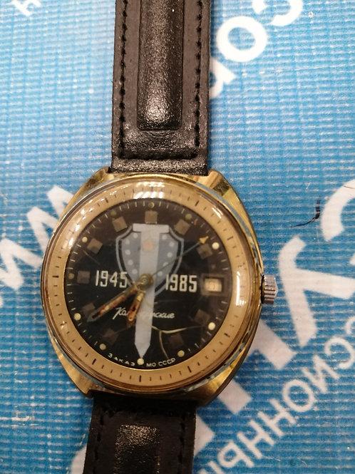 часы наручные командирские 40 лет победы