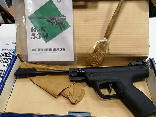 "Пневматический пистолет ""Байкал"" МР-53М"