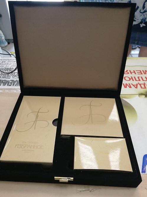 Алла Пугачева -избранное полный комплект в белой коробке