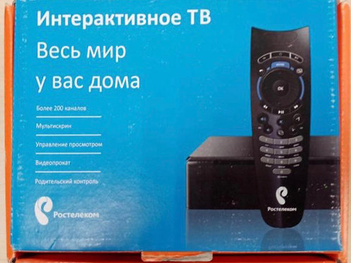Комплект цифрового ТВ Ростелеком (Приставка IPTV)
