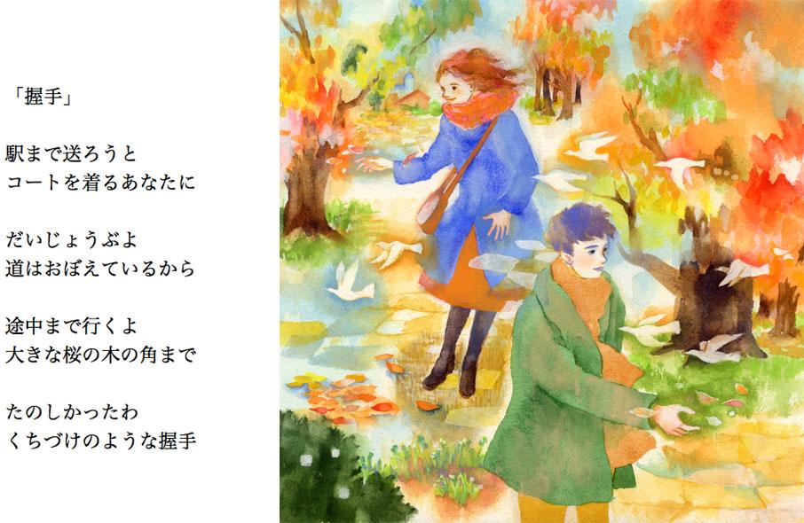 握手(1)