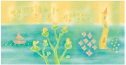 りそな銀行カレンダー2/2