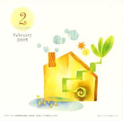 オムロン社カレンダー2月