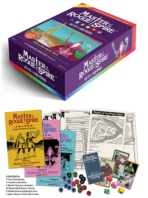 Master of the Rogue Spire: Deluxe Box Set