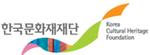 한국문화재재단 로고.png