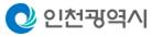 인천광역시 로고.png