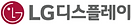 LG디스플레이 로고.png