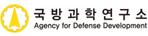 국과연 로고.png