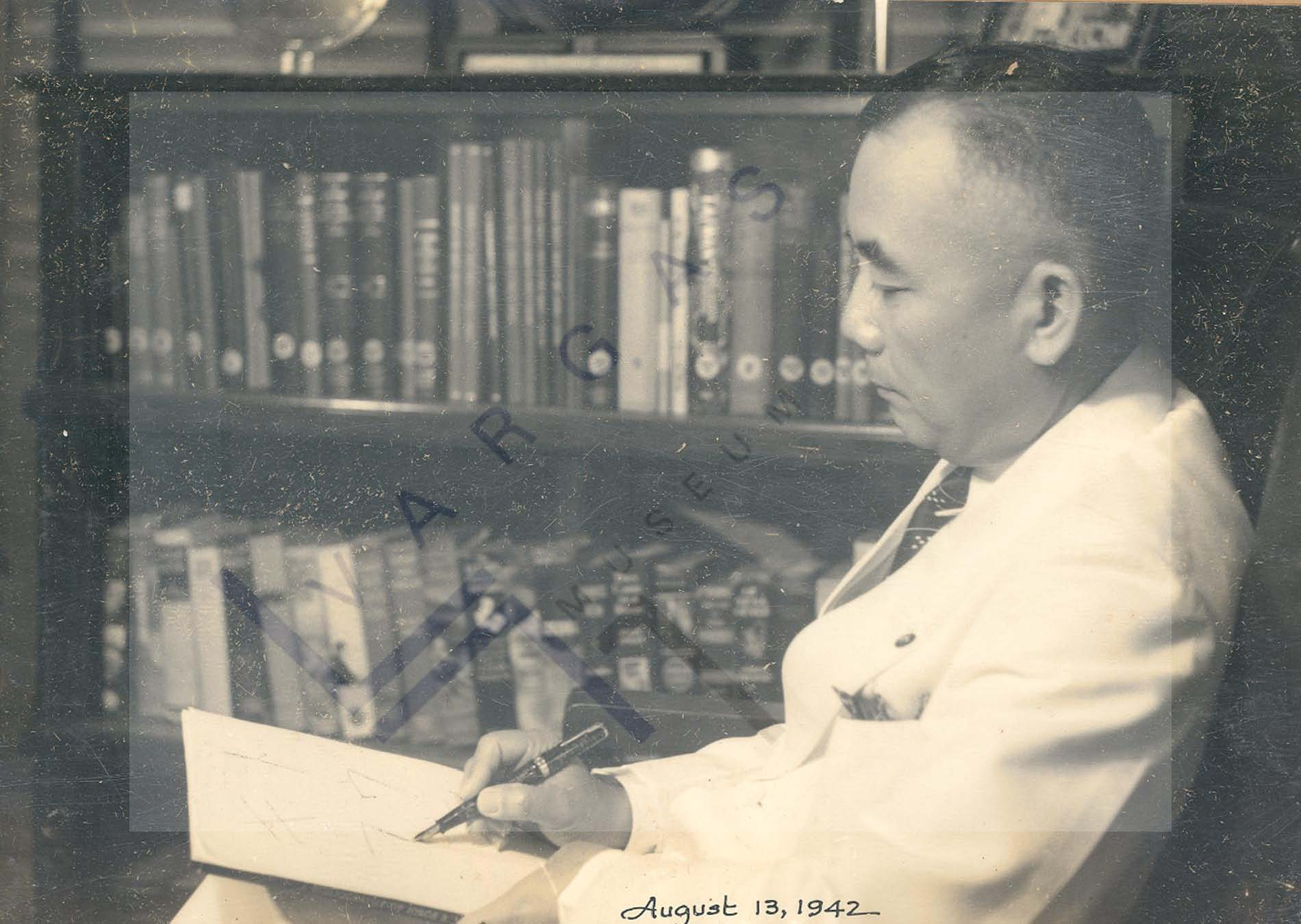 vargas at his library.jpg