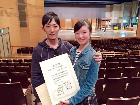 全国鎌倉バレエコンクール(祝)第3位!&スカラシップ賞