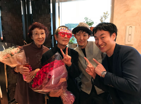 77歳!喜寿おめでとうございます。