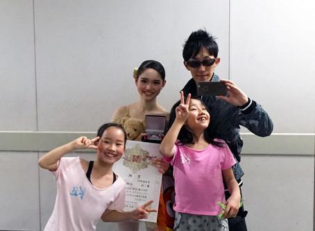 NAMUEコンクール (祝)第1位!&スカラシップ受賞!