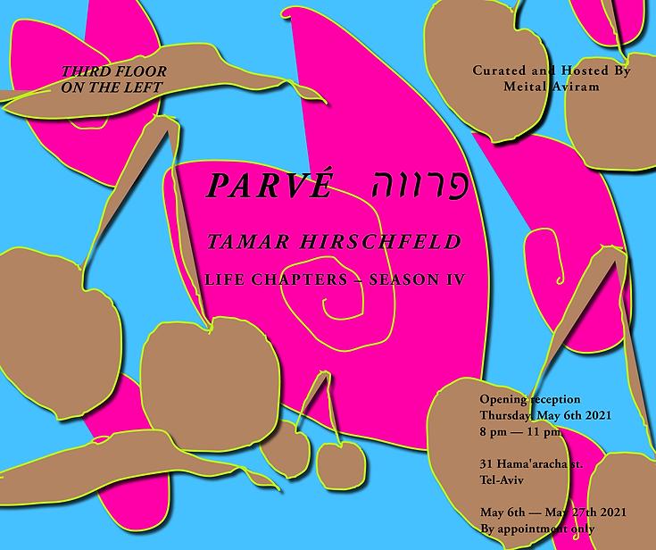 Tamar Hirschfeld_Parve_Invitation.png