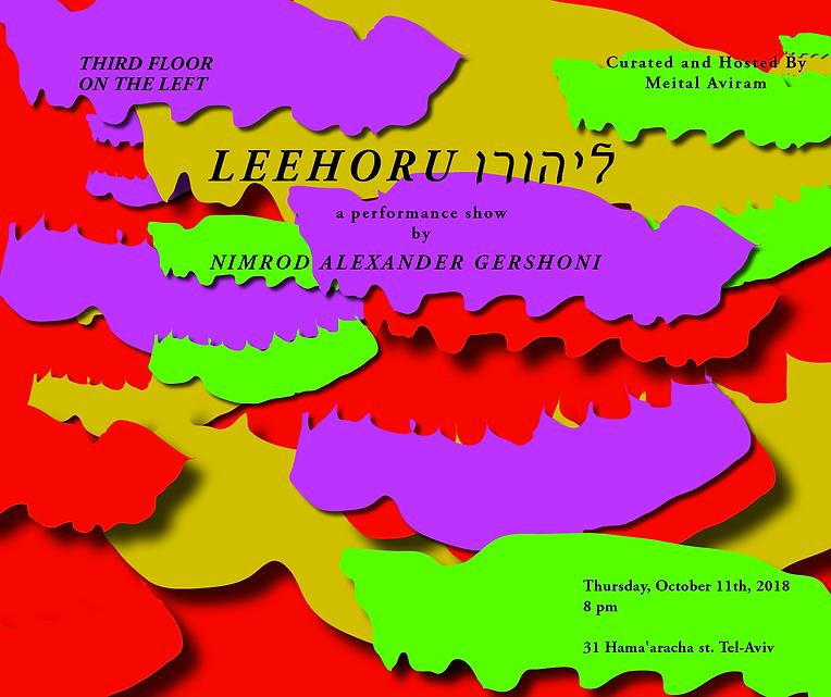 LEEHORU INVITATION.png