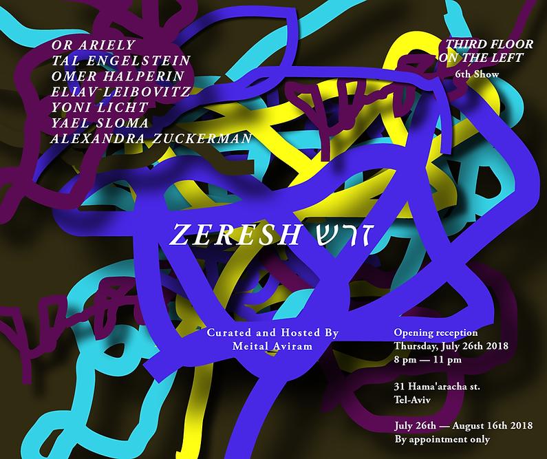 ZERESH INVITATION.png