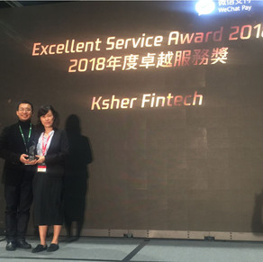 Ksher wins Excellence Service Awards from WeChat Pay