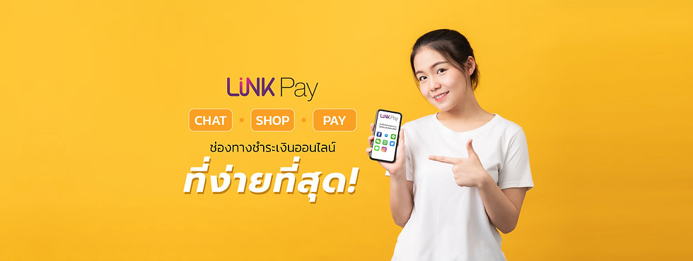 LinkPay_Ads_Embeded-02.jpg
