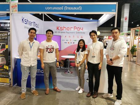 มิติใหม่ของโลกการเงิน พบKsherที่งาน SMART SME EXPO 2020 ณ IMPACT เมืองทองธานี