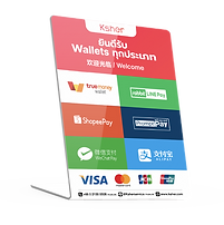 Ksher e-wallet Tent Card