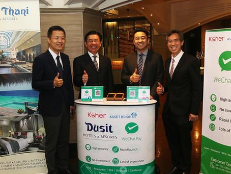 Ksher Success Story: เครือดุสิต ธานี รับชำระเงินWeChat PayของKsherได้แล้ว