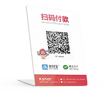 Alipay Wechat Pay QRcode