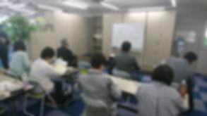 監視員研修風景_190517_0001.jpg