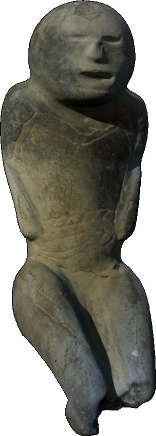 Каменная скульптура  «Молящий»