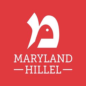 MarylandHillelLogo.png