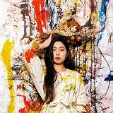Christine Lok.jpg