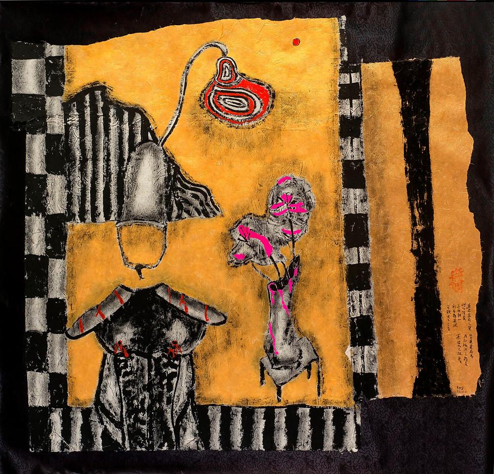 Art Herald Magazine, The Collector's Award, Studio-ID Art Gallery, Global Art Competition, Nidhi Samani, Deborah Henry-Pollard, Joan Marie Kelly, Gerald Tay, Huang Wu-Peng