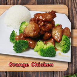 orangechicken.jpg