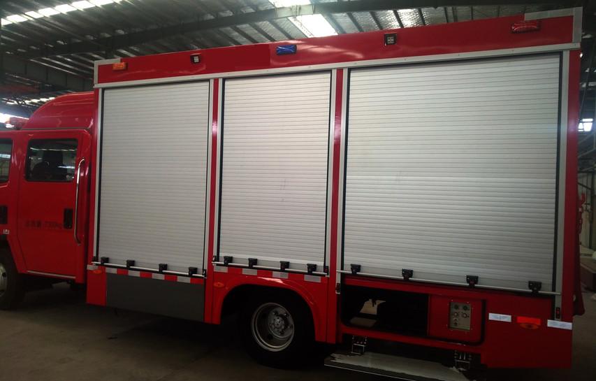 Fire Engine Roller Shutter