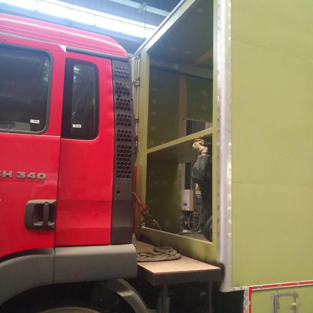 Roller Shutter For Truck Body Access