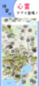 iPhonXS_Max用1.png