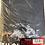 "Thumbnail: ""Shaolin vs Wu-Tang"" – RARE Raekwon Sealed CD & T-Shirt"