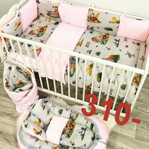 Zoo Pościel niemowlęca dla dziewczynki