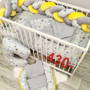 Gwiazdki Komplet do łóżeczka z warkoczem i poduszką do karmienia