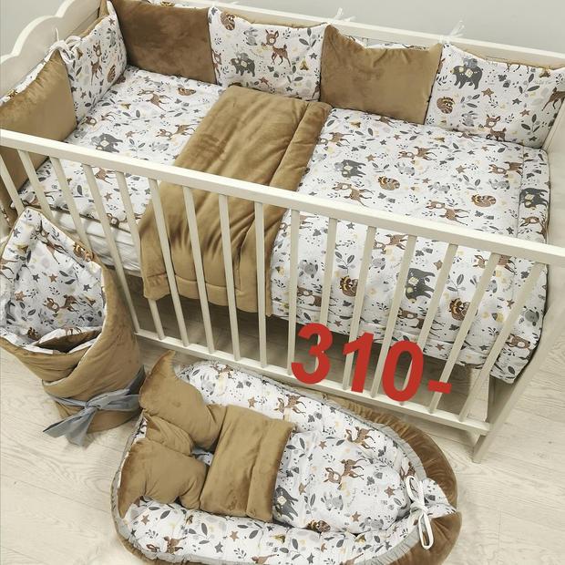 Sarenki Komplet do łóżeczka niemowlęcego