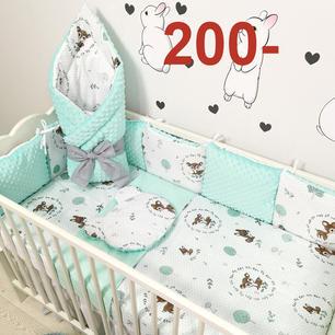 Wyprawka do łóżeczka niemowlęcego 120x60