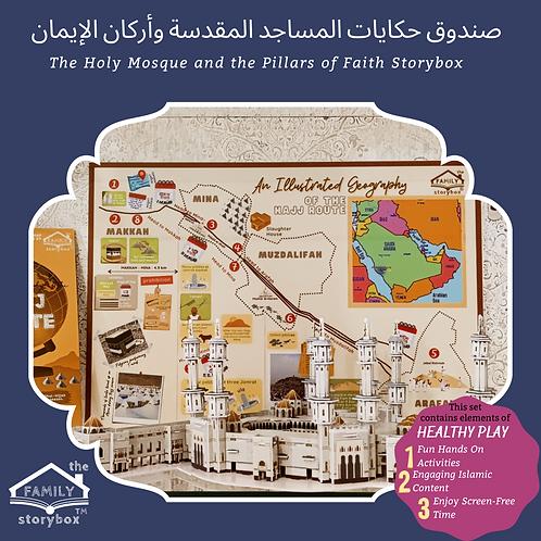 Masjid Al-Haram Storybox
