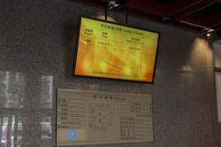 台北國際會議中心數位看板 (8)