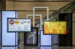 台北國際會議中心數位看板 (9)