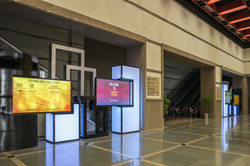 台北國際會議中心數位看板 (12)