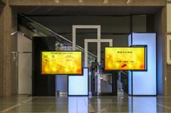 台北國際會議中心數位看板 (11)