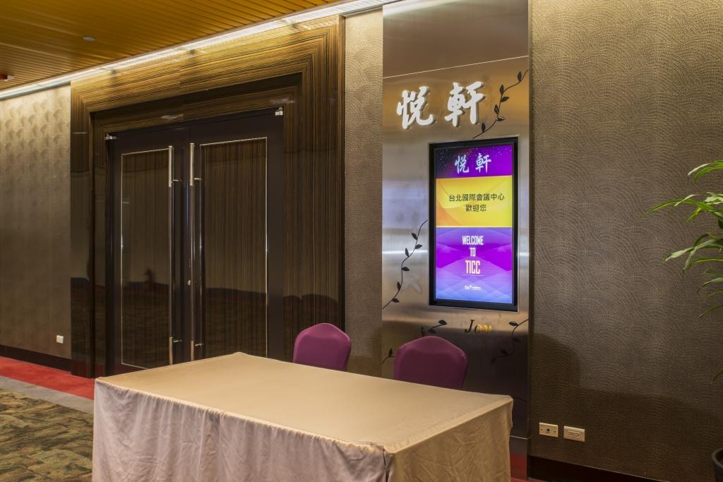 台北國際會議中心數位看板 (3)