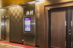 台北國際會議中心數位看板 (14)
