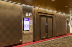 台北國際會議中心數位看板 (15)