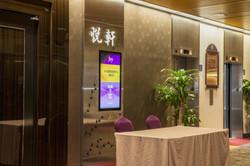 台北國際會議中心數位看板 (4)